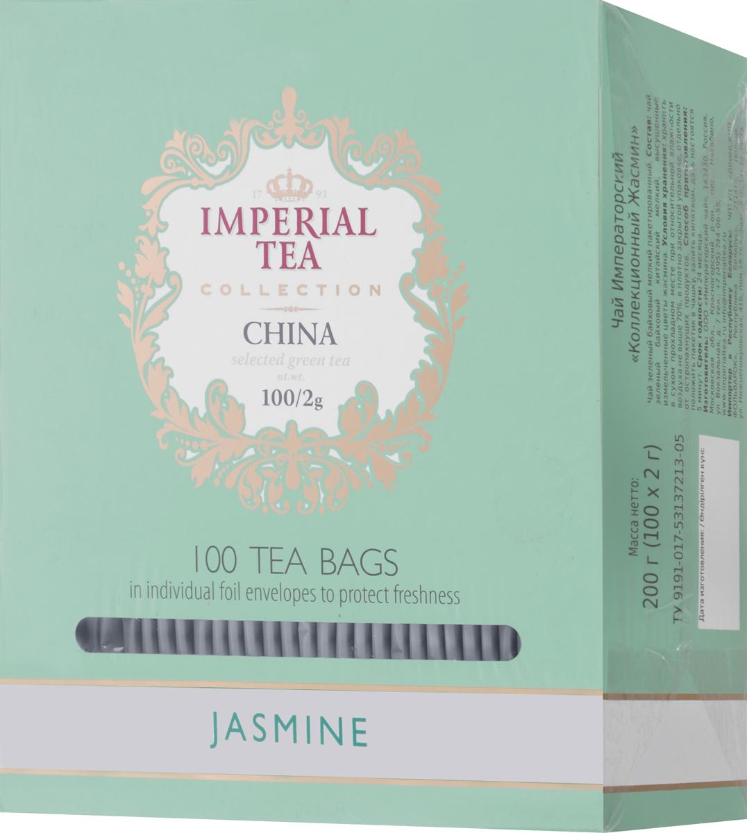 Императорский чай Collection Жасмин, 100 шт чай жасмин