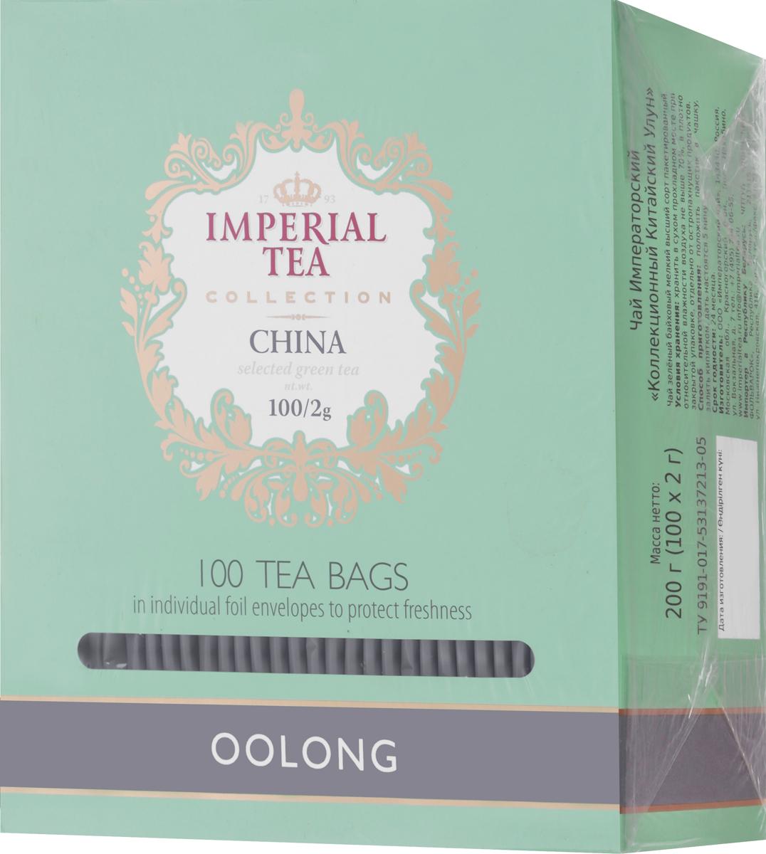 все цены на Императорский чай Collection Улун, 100 шт онлайн