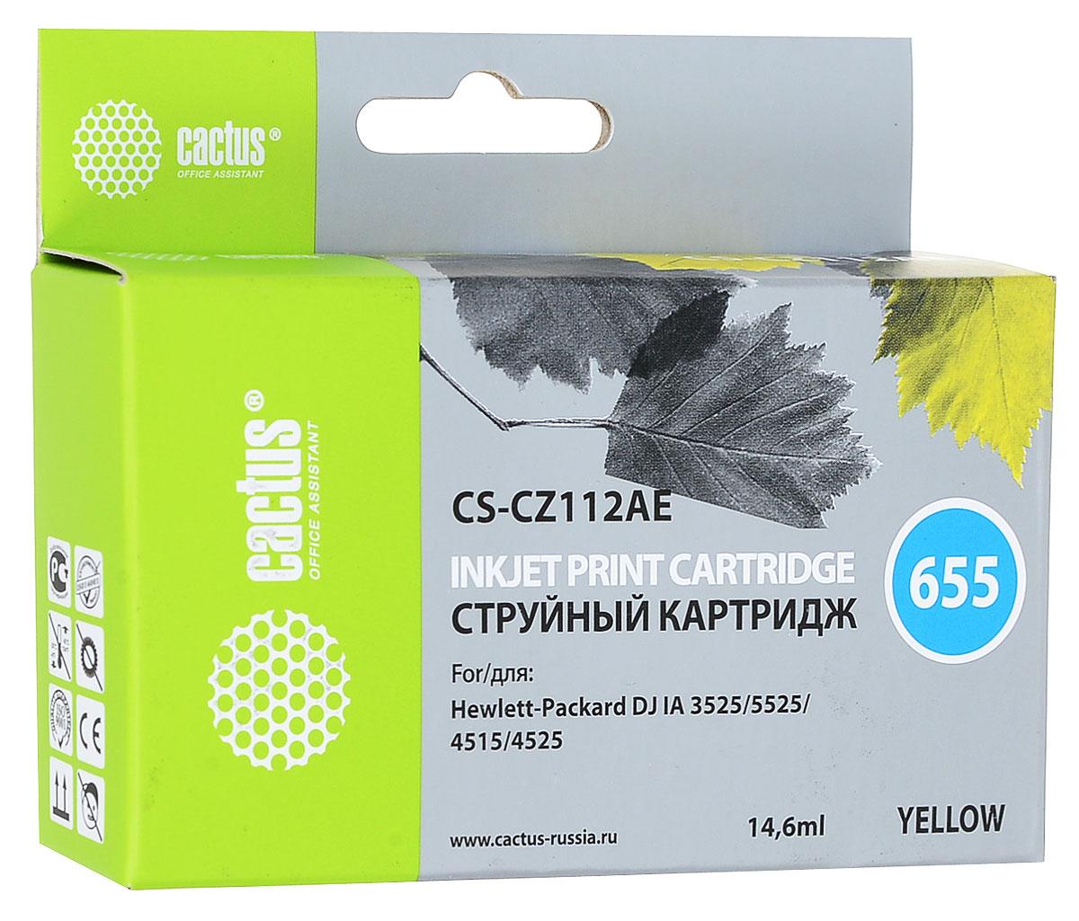 Картридж Cactus CS-CZ112AE, желтый, для струйного принтера