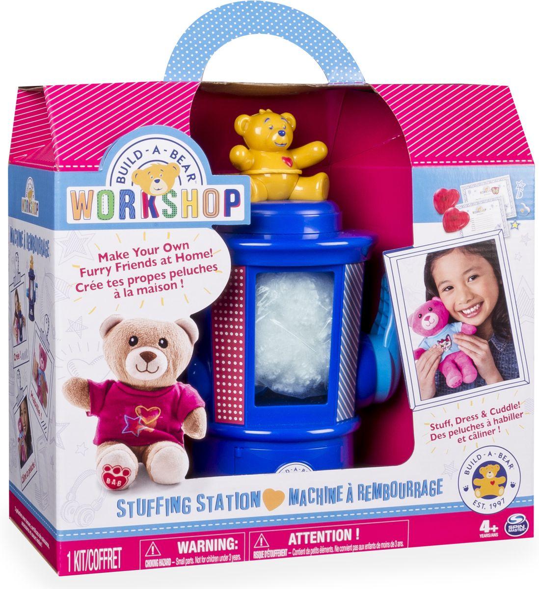 Build-a-Bear Набор для изготовления игрушек игрушка build a bear студия мягкой игрушки 90303