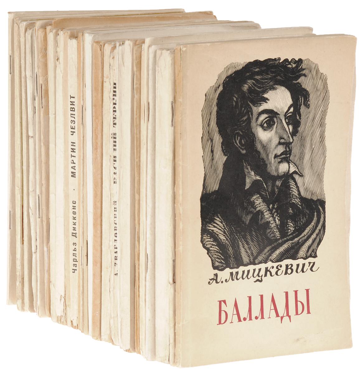 """""""Массовая серия"""" (комплект из 33 книг)"""