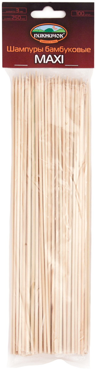 Набор бамбуковых шампуров Пикничок Макси, длина 25 см, 100 шт