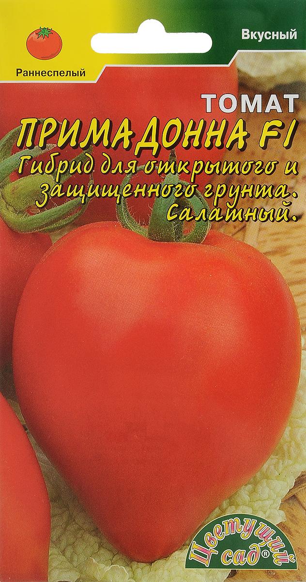 "Семена Цветущий сад ""Томат Прима Донна F1"", 0,03 г"