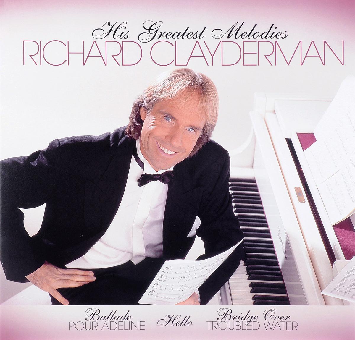 Ричард Клайдерман Richard Clayderman. His Greatest Melodies (LP ) klassik the greatest melodies