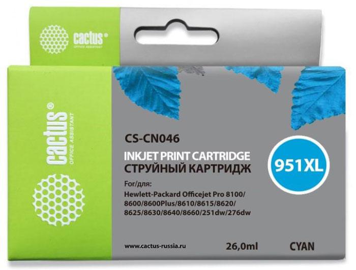 Cactus CS-CN046, Cyan струйный картридж для HP OfficeJet Pro 8100/ 8600 cactus cs cn048 yellow струйный картридж для hp officejet pro 8100 8600