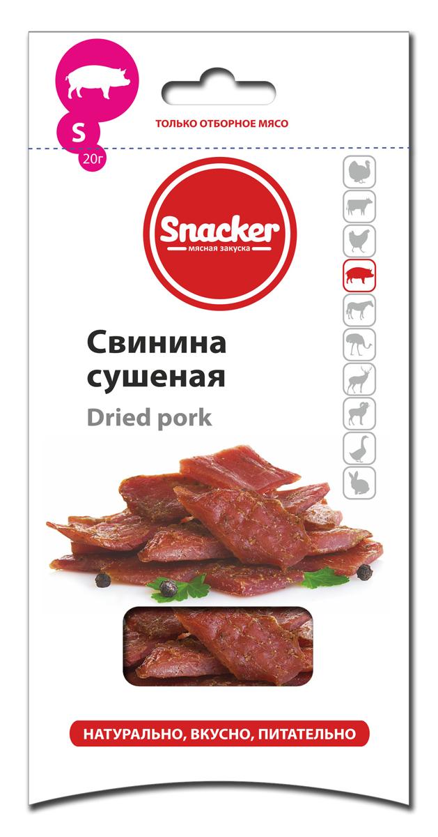 цены Snacker свинина сушеная, 20 г