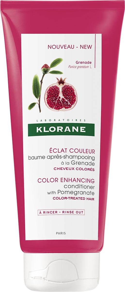 Klorane Кондиционер для окрашенных волос с гранатом, 200 мл где купить шампунь klorane