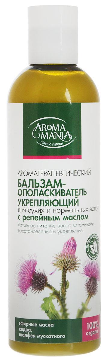 Бальзам-ополаскиватель Аромамания с репейным маслом, 250 мл цена 2017