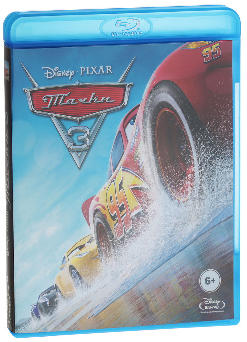 Тачки 3 (Blu-ray) мечта гонщика