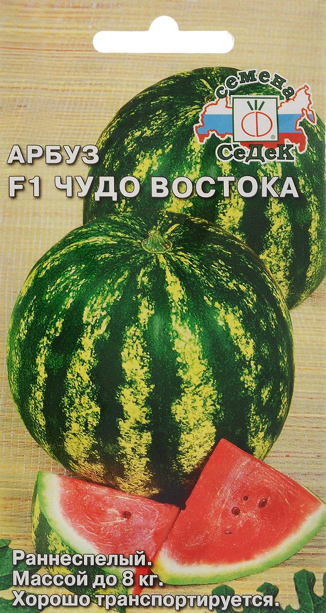 """Семена Седек """"Арбуз. Чудо Востока"""", 1 г"""