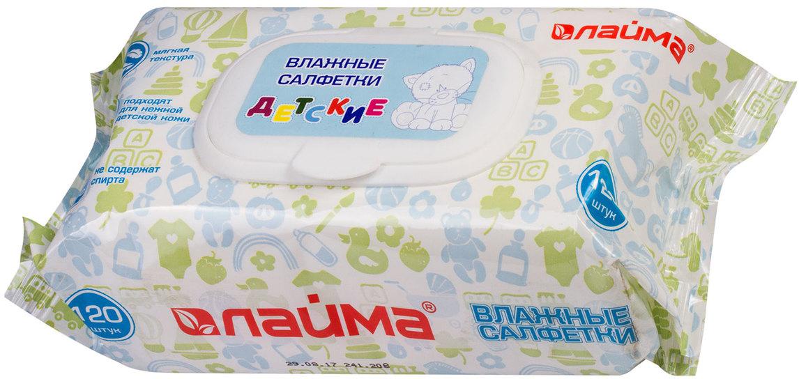 Салфетки влажные для детей Лайма, универсальные, очищающие, 120 шт. 128079 ушастый нянь влажные салфетки детские очищающие 20 шт