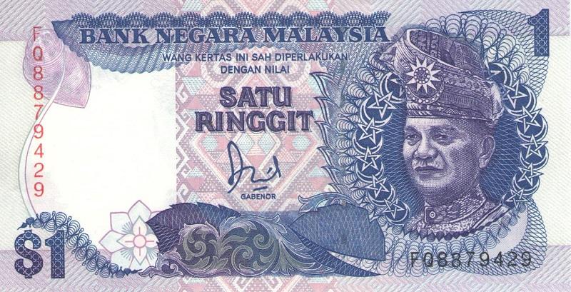 Банкнота номиналом 1 рингит. Малайзия. 1989 год