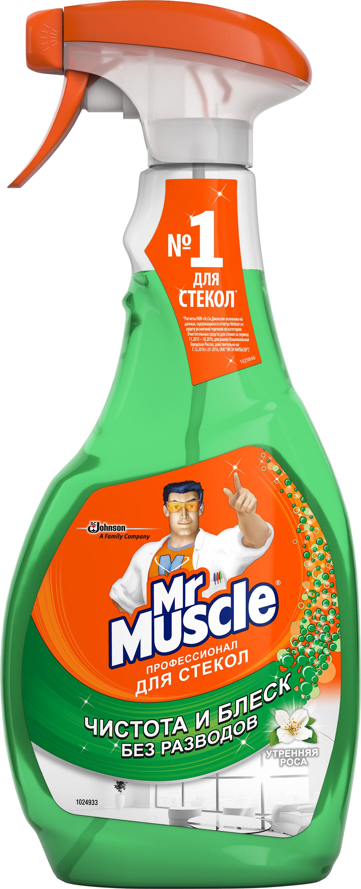 Чистящее средство для стекол Мистер Мускул, с нашатырным спиртом, 500 мл средство д стекол мистер мускул спрей 0 5л
