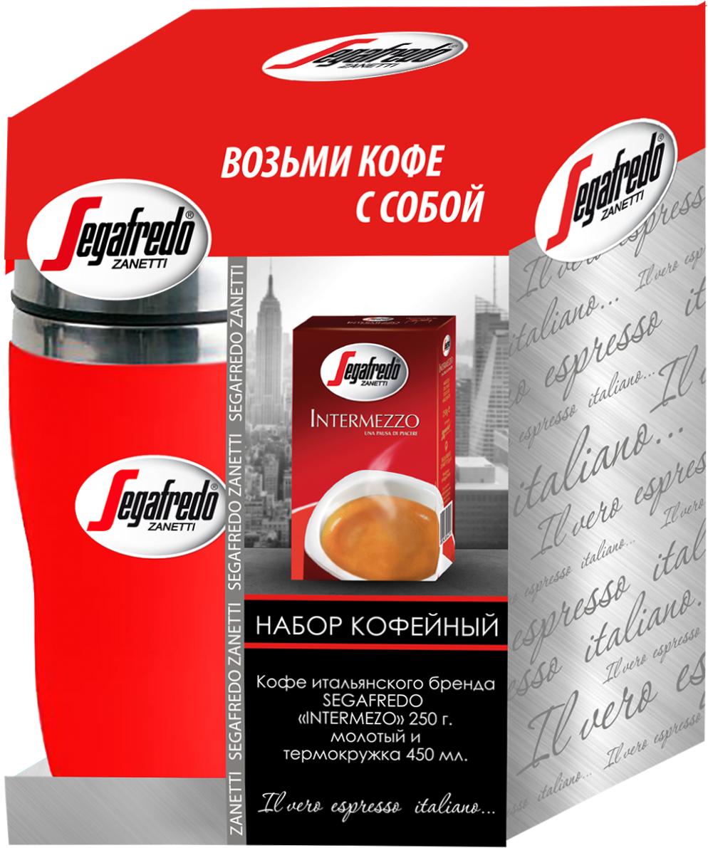 Segafredo Intermezzo кофейный набор кофе молотый, 250 г + термокружка 400 мл кофейный набор кофе segafredo с кофейной парой чашек
