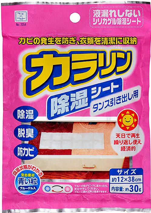 """Вкладыш для выдвижных ящиков """"Kokubo"""", влагопоглощающий, 30 г"""