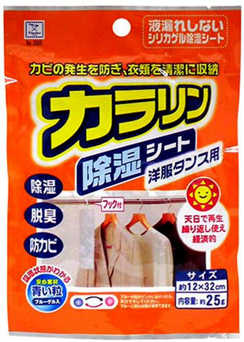 """Вкладыш для платяных шкафов """"Kokubo"""", влагопоглощающий, 25 г"""