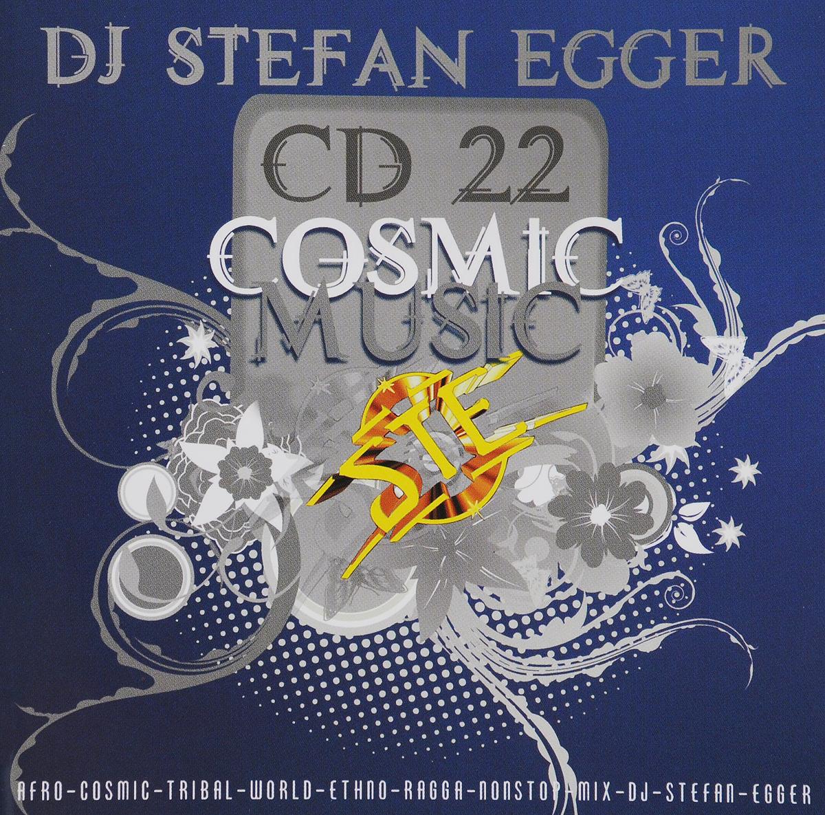 Stefan Egger / DJ Dj Egger. Cosmic-Music CD 22