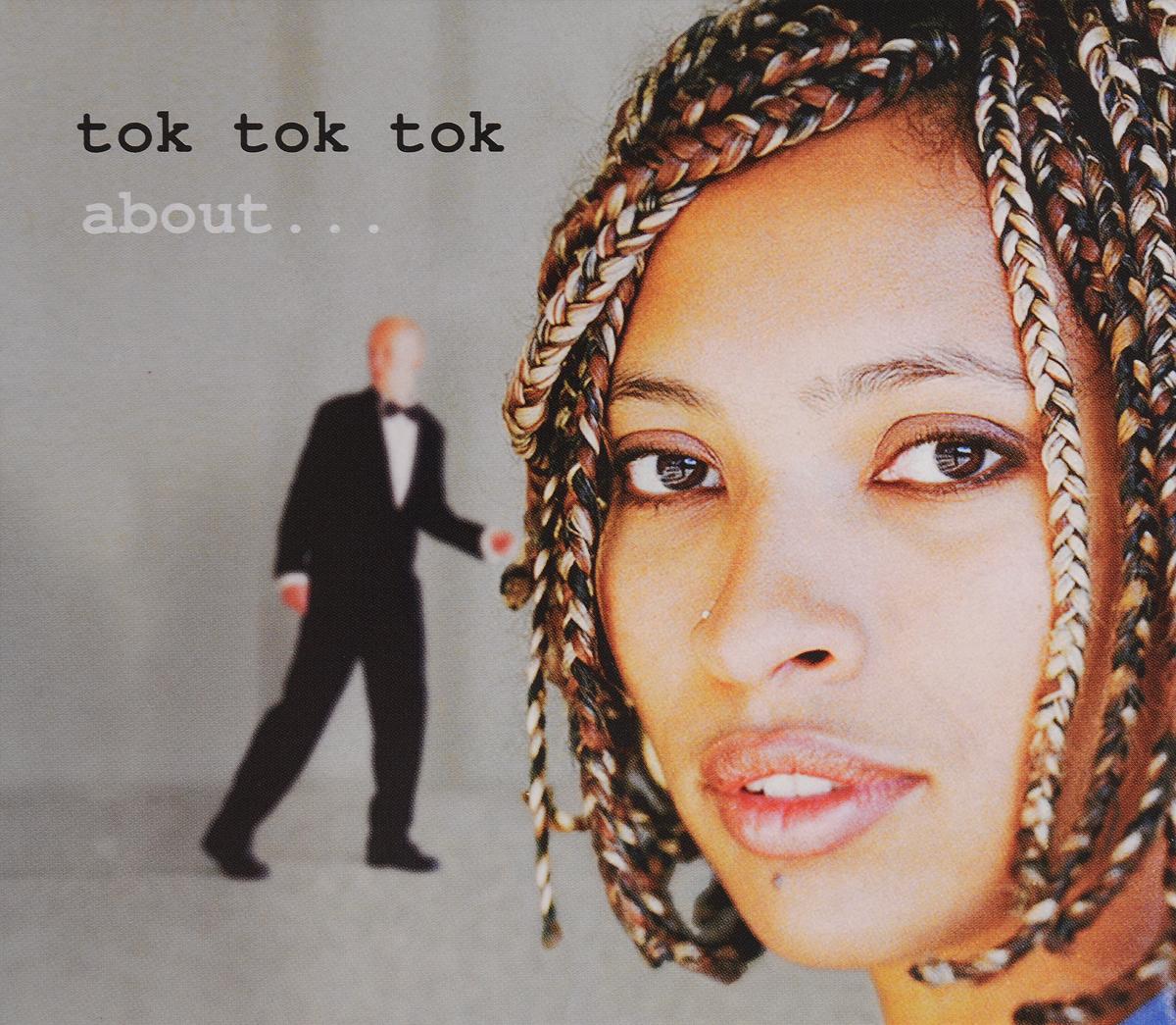 Tok Tok Tok Tok Tok Tok. About... tok tok tok tok tok tok gershwin with strings page 3 page 10 page 5 page 2