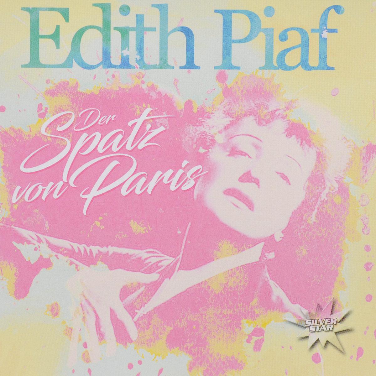 Эдит Пиаф Edith Piaf. Der Spatz Von Paris виниловая пластинка edith piaf edith piaf de l accordeoniste a milord