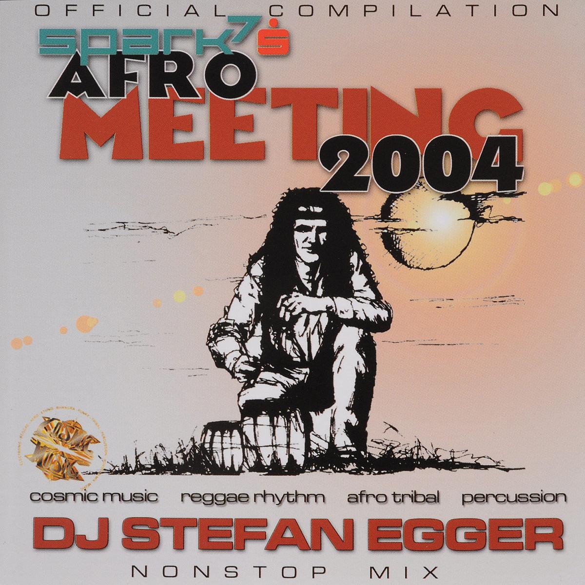 лучшая цена Stefan Egger / DJ Stefan Egger Dj Stefan Egger. Afro Meeting Nr. 17/2004