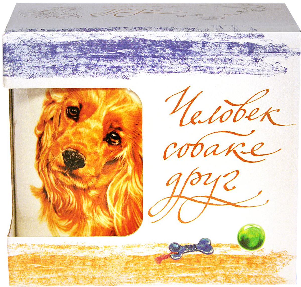 Фото - Кружка PrioritY Человек собаке друг Спаниель 420 мл. в подарочной упаковке кружка priority такса 420 мл