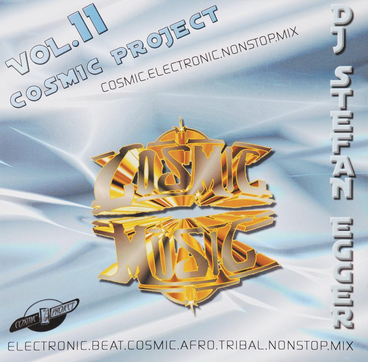 лучшая цена Stefan Egger / DJ Stefan Egger Dj Stefan Egger. Cosmic Project Vol. 11