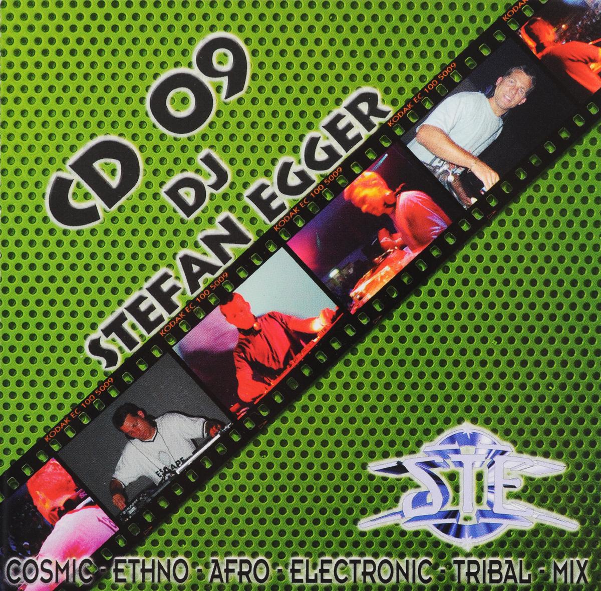 Stefan Egger / DJ Dj Egger. Cosmic Melody CD 9