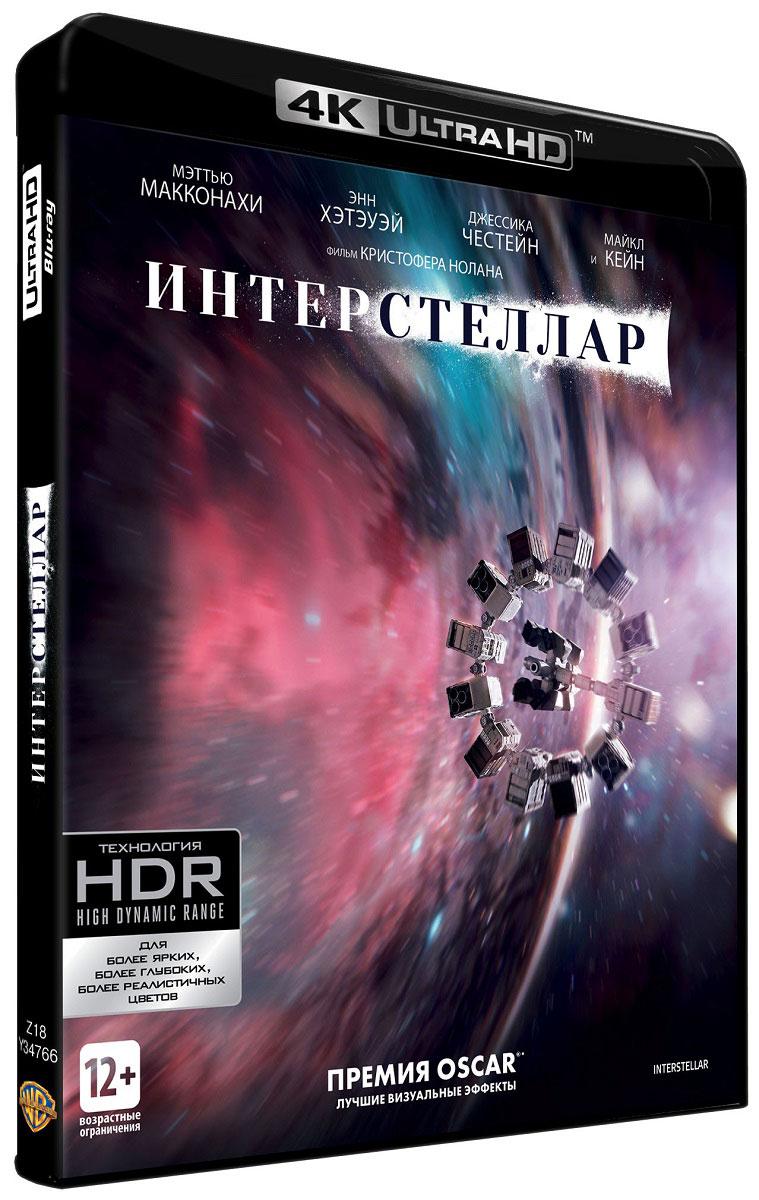 купить Интерстеллар (4K UHD Blu-ray + 2 Blu-ray) по цене 2229 рублей
