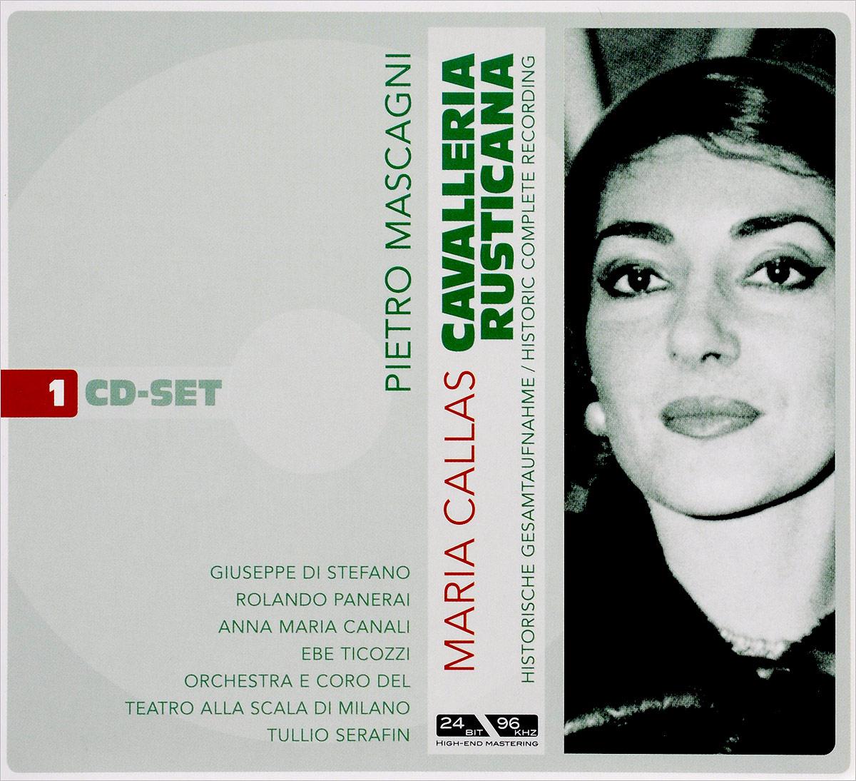 Maria Callas - Mascagni: Cavalleria Rusticana фоторамка mascagni