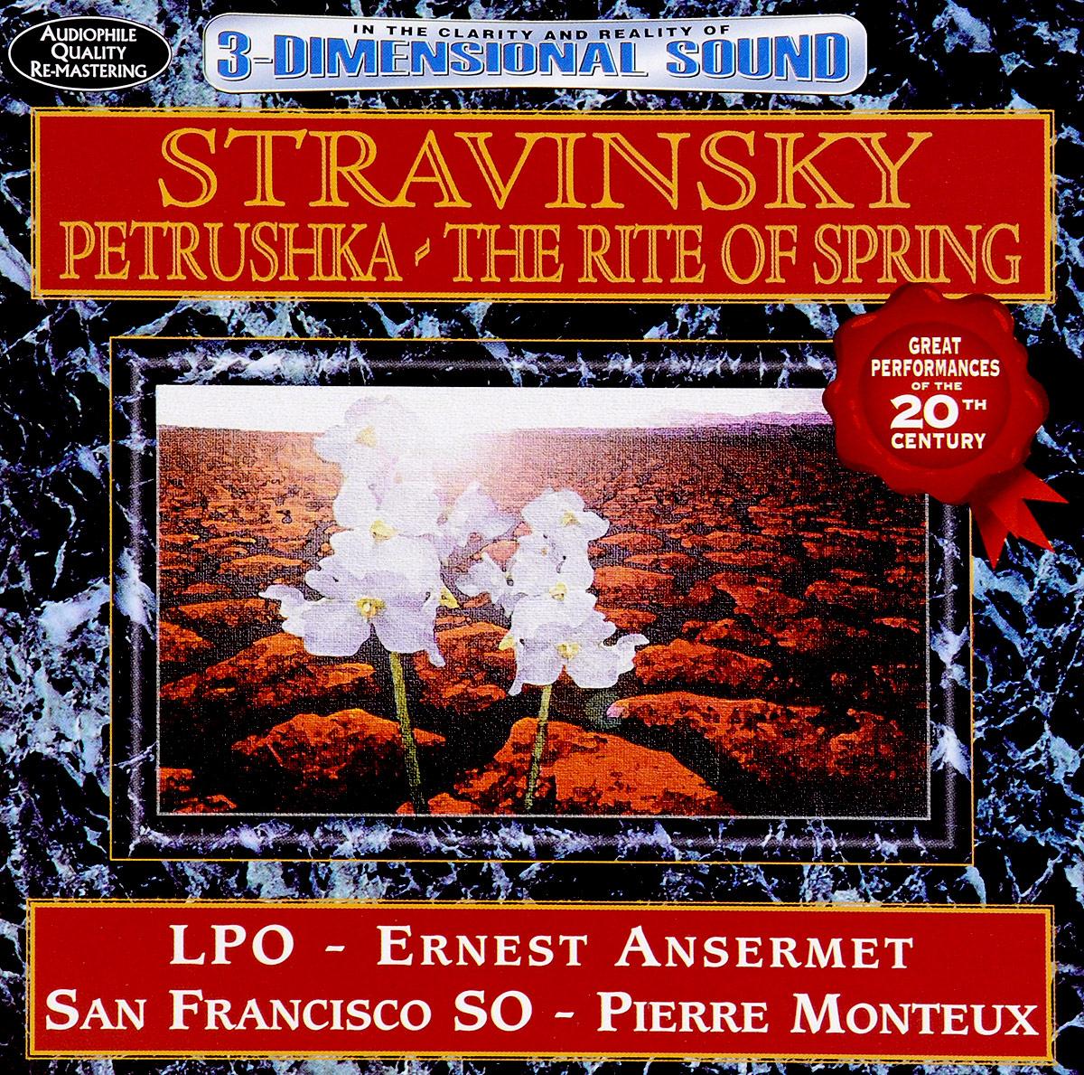 лучшая цена Igor Stravinsky. Stravinsky: Petrushka
