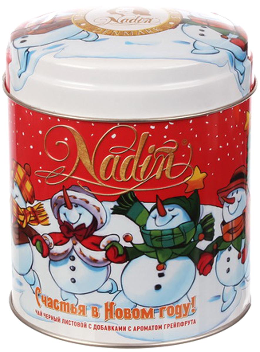 Nadin Счастья в новом году! чай черный листовой, 75 г lancaster чай с облепихой черный листовой 75 г