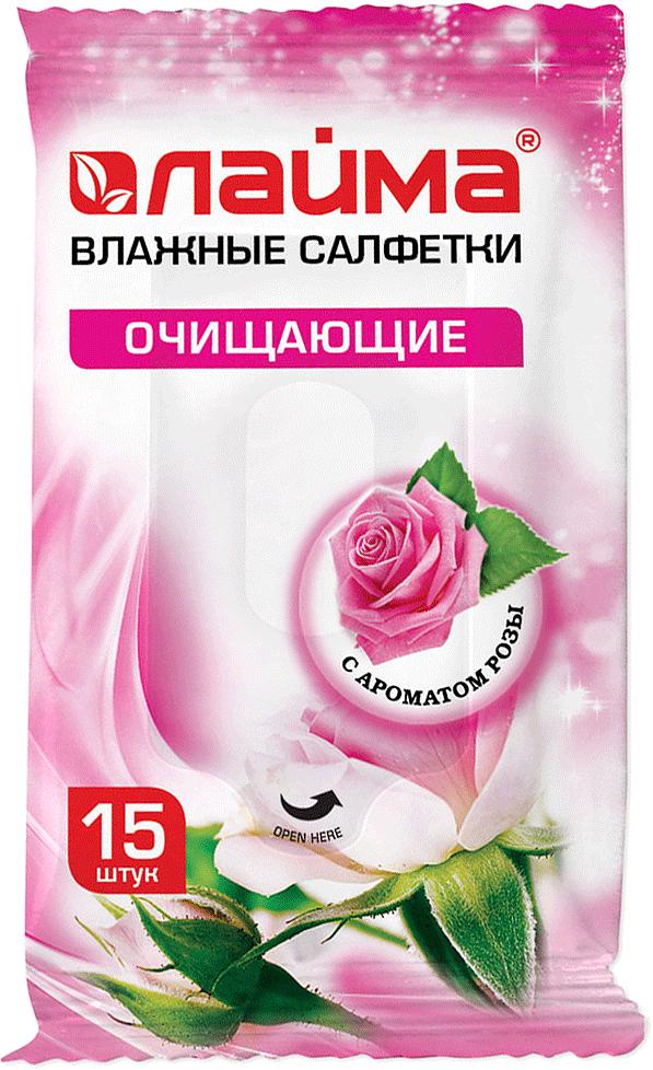 Салфетки влажные для лица Лайма, очищающие, с ароматом розы, 15 шт 125958 влажные салфетки vestar алоэ вера освежающие 15 шт