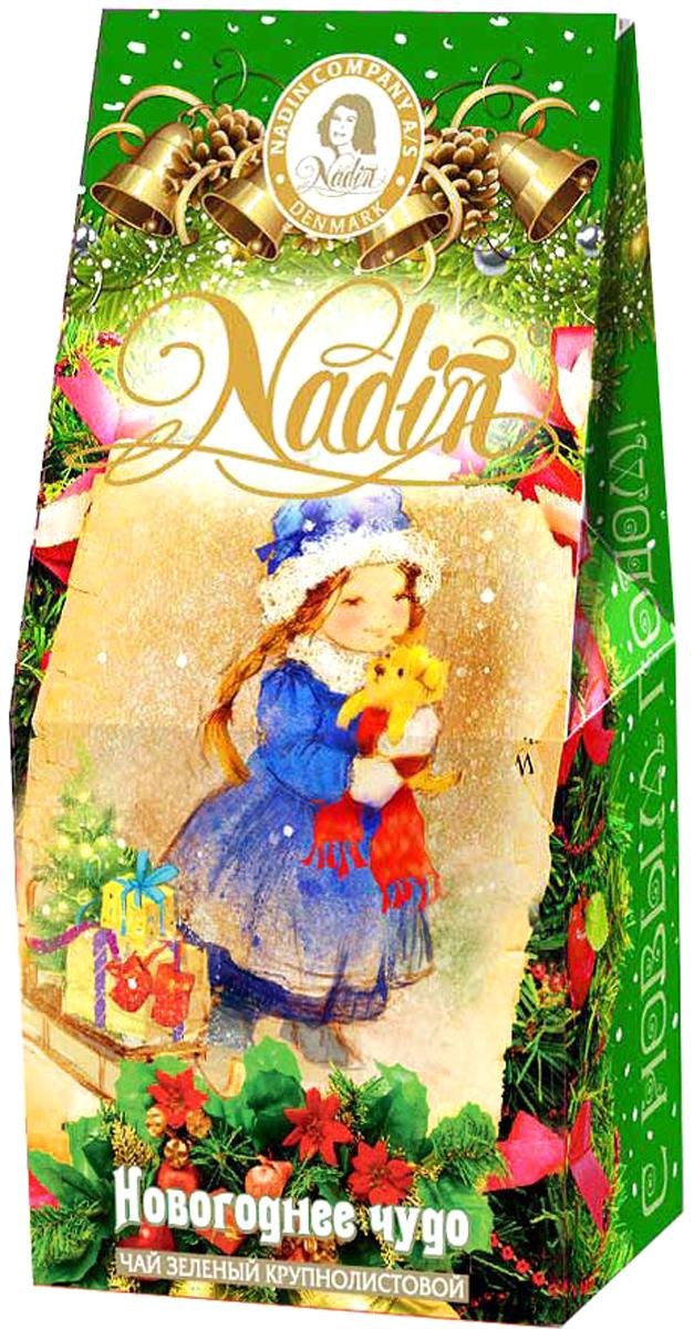 Nadin Новогоднее чудо чай зеленый листовой, 50 г nadin счастья в новом году чай черный листовой 50 г