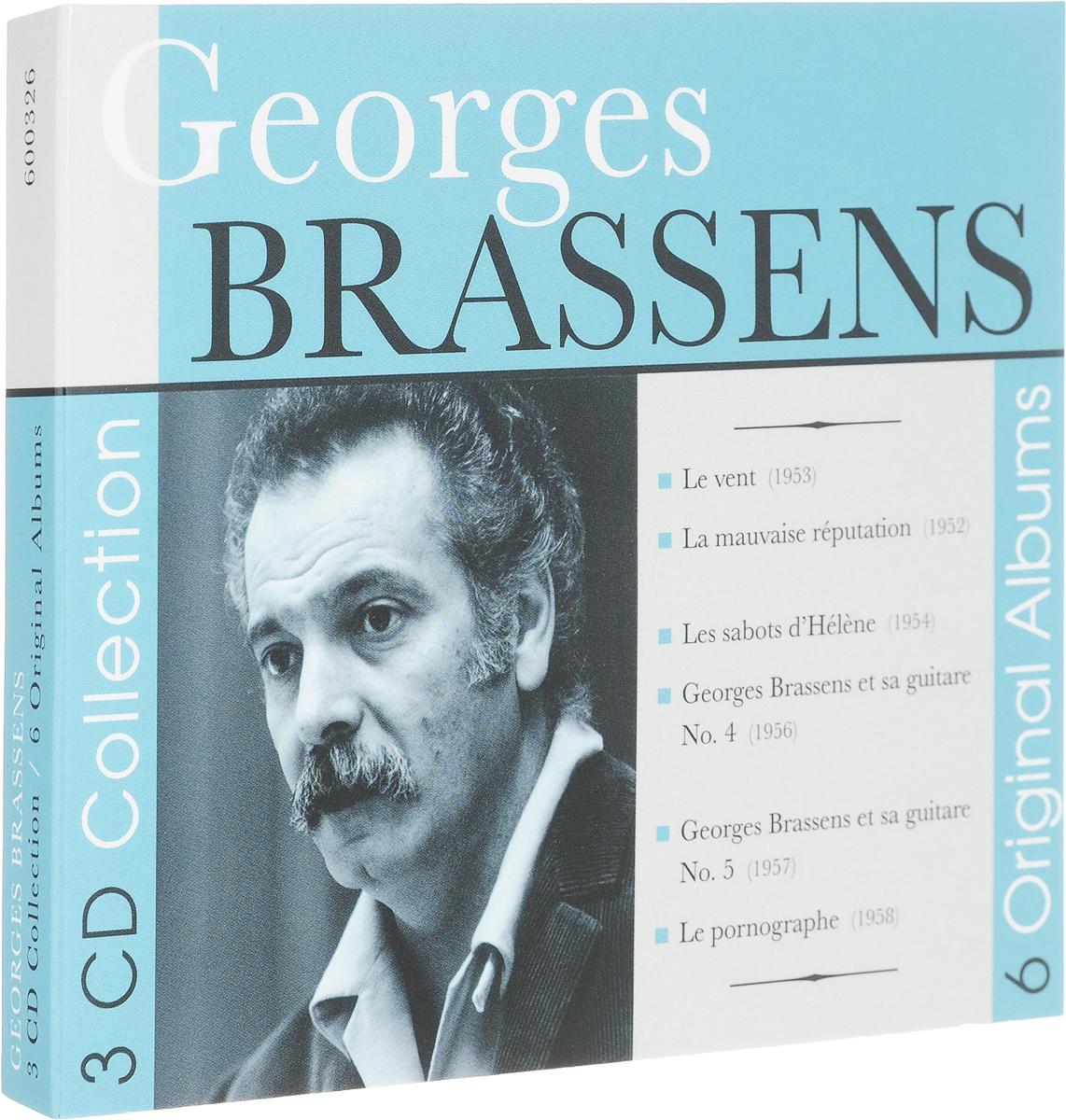 Жорж Брассенс Georges Brassens. 6 Original Albums (3 CD) жорж брассенс georges brassens les amoureux des bancs publics vol 2