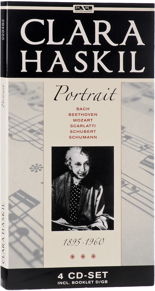 Клара Хаскил Clara Haskil. Portrait (4 CD) клара хаскил clara haskil 10 cd