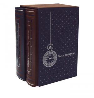 Д. Медведев Быть лидером (подарочный комплект из 2 книг) значок путвиль металл эмаль ссср 1970 е гг
