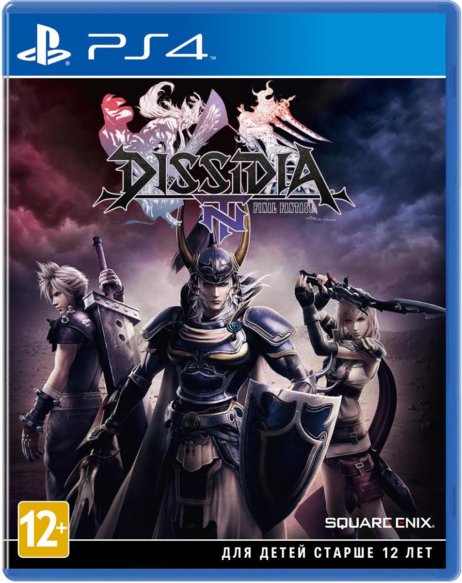 Dissidia Final Fantasy NT (PS4) final fantasy xiv полное издание a realm reborn heavensward ps4