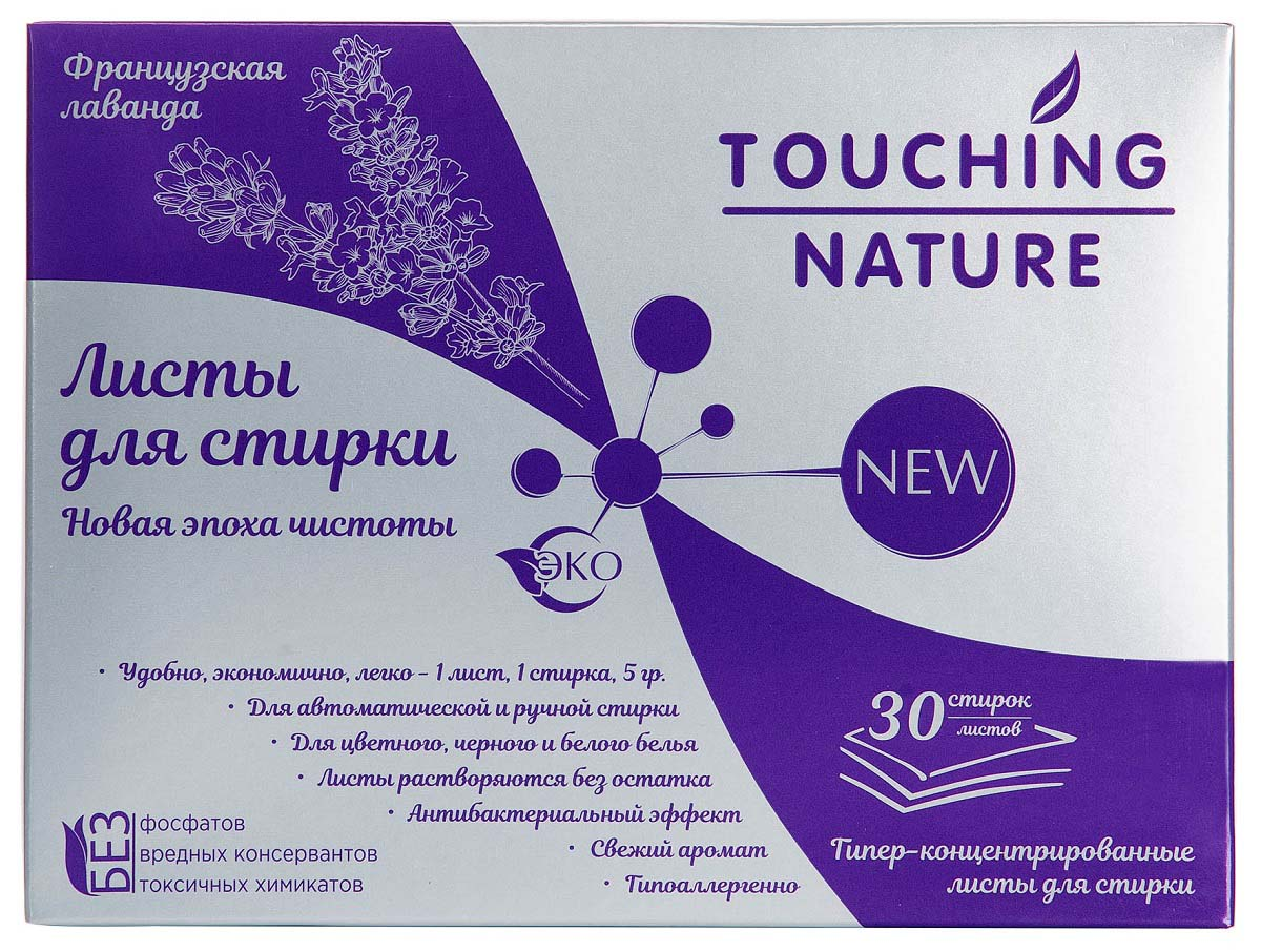 Листы для стирки Touching Nature, 225 г, 30 шт touching strangers