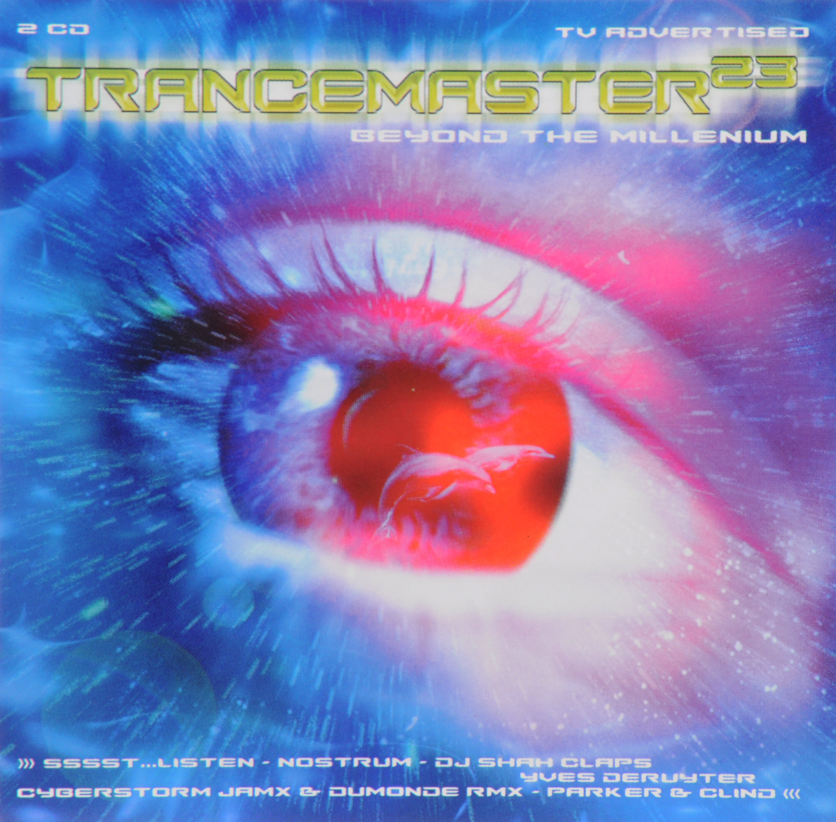 цена на Trancemaster 23 (2 CD)
