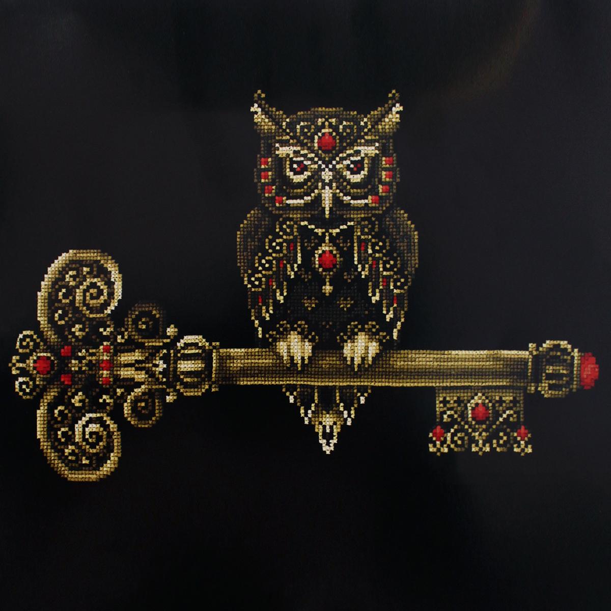 Набор для вышивания крестом Сделай своими руками Ключ мудрости, 23 х 34 см набор для вышивания крестом сделай своими руками ключ счастья 26 х 35 см