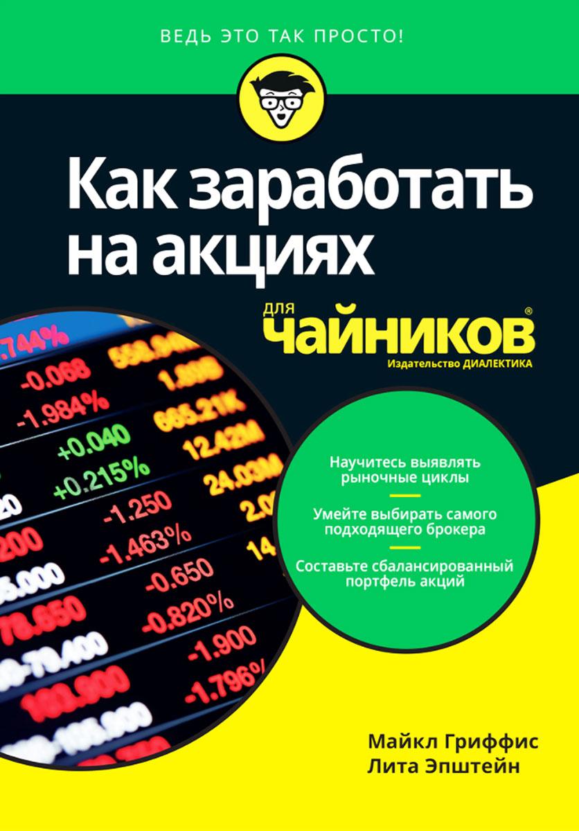 Заработать в интернете чайнику как заработать 50 рублей в интернете быстро