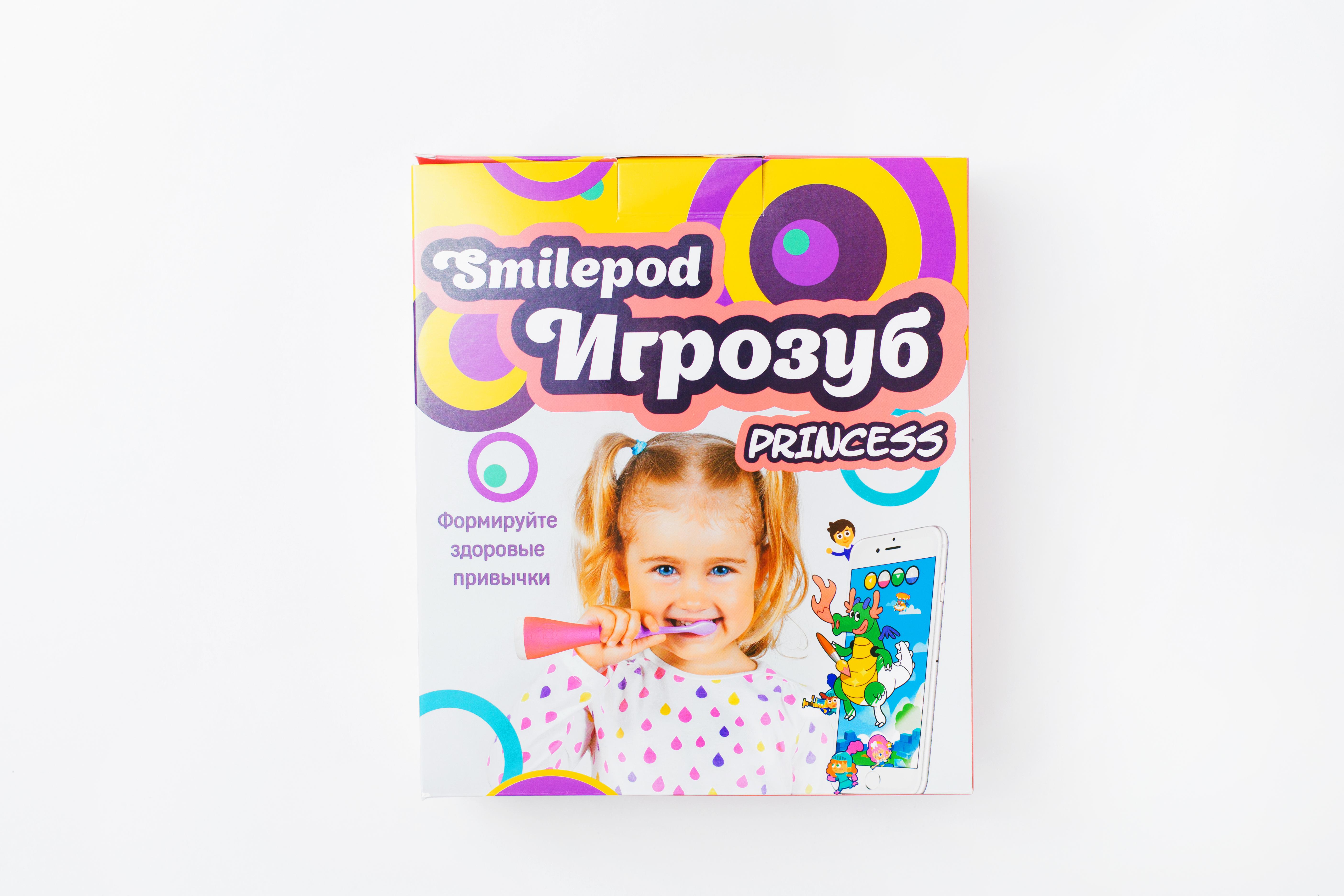 Smilepod Игрозуб Princess, Pink детский обучающий набор для чистки зубов