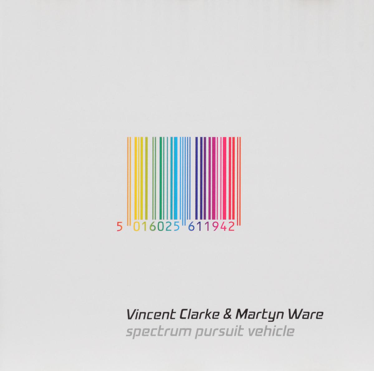 Vincent Clarke & Martyn Ware. Spectrum Pursuit Vehicle hot pursuit