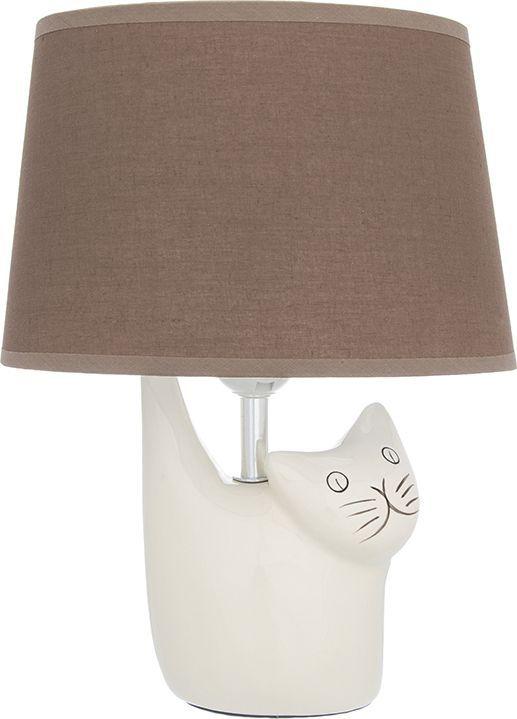 купить Настольная лампа Elan Gallery