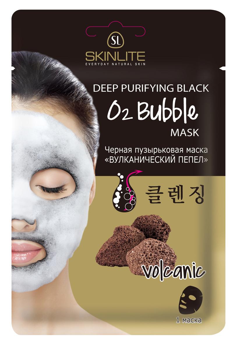 Skinlite Черная пузырьковая маска Вулканический пепелSL-291Черная пузырьковая маска Вулканический пепел Глубоко очищает поры Выравнивает тон кожи Увлажняет1 маскаМаска прекрасно очищает кожу лица, удаляет ороговевшие клетки, способствуя облегчению клеточного дыхания, сужает поры, выравнивает тон и освежает цвет лица. После вскрытия упаковки при взаимодействии с кислородом происходит активация маски, начинают образовываться пузырьки, которые осуществляют микромассаж кожи, насыщая ее кислородом. Вулканический пепел вместе с экстрактом аниса и яблочными аминокислотами глубоко очищают поры, контролируют работу сальных желез, насыщают кожу целебными минералами природного происхождения, одновременно увлажняя и омолаживая ее.Комплекс из экстрактов лимона, апельсина, черники и папайи деликатно очищает кожу от омертвевших клеток эпидермиса, активизирует микроциркуляцию, выравнивают рельеф и тон кожи, придавая ей упругость и эластичность. Гиалуроновая кислота и Коллаген увлажняют и подтягивают кожу. В результате действия маски кожа становится гладкой, эластичной, приобретает сияющий роскошный вид!Не содержит сульфаты, минеральные масла, синтетические красители, триэтаноламин и петролатум. Не тестируется на животных. Рекомендуем!