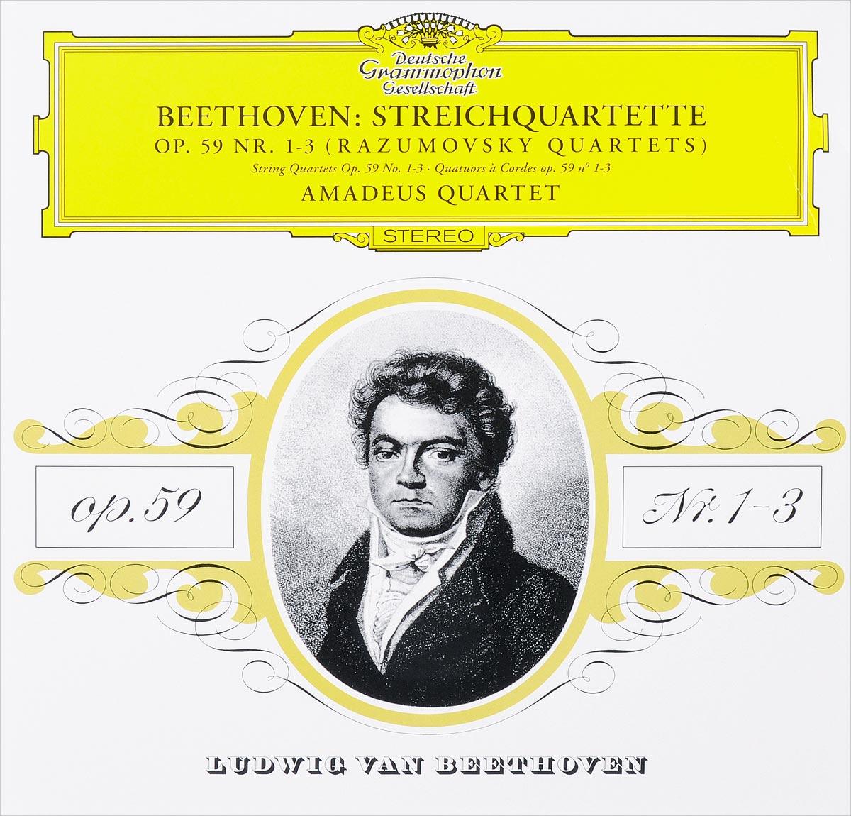 Amadeus Quartet Beethoven: String Quartet Nos.1, 2, 3, 7, 8 (LP) dave brubeck dave brubeck quartet time out time further out 2 lp
