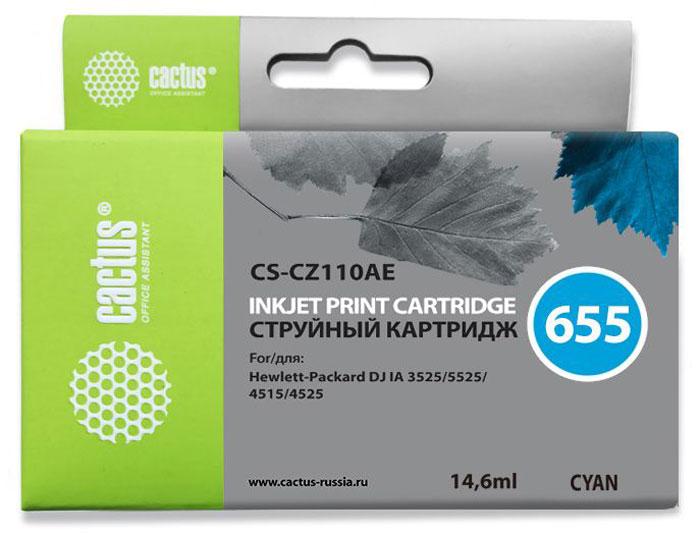 Картридж Cactus CS-CZ110AE, голубой, для струйного принтера