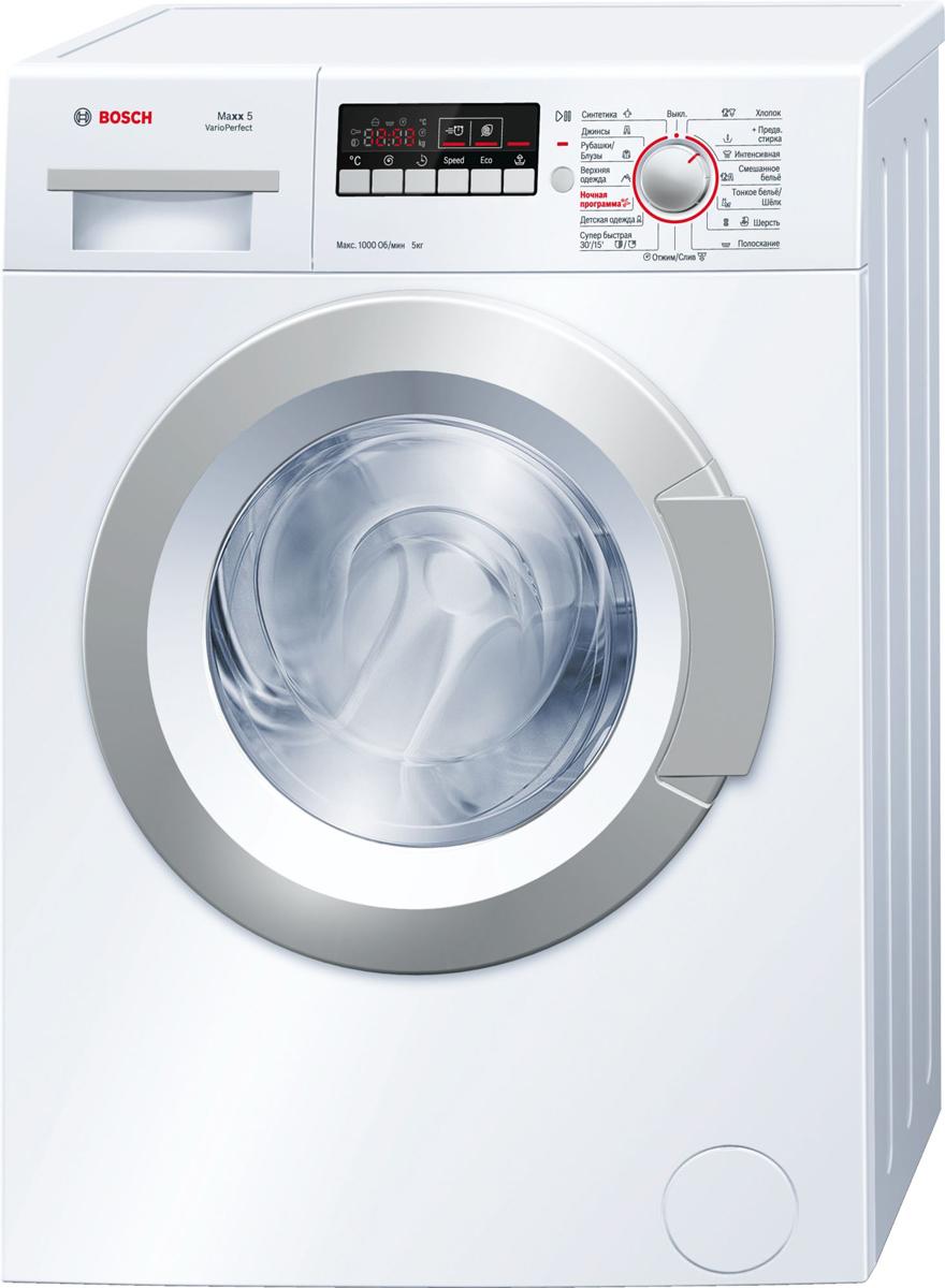Bosch WLG20260OE стиральная машина