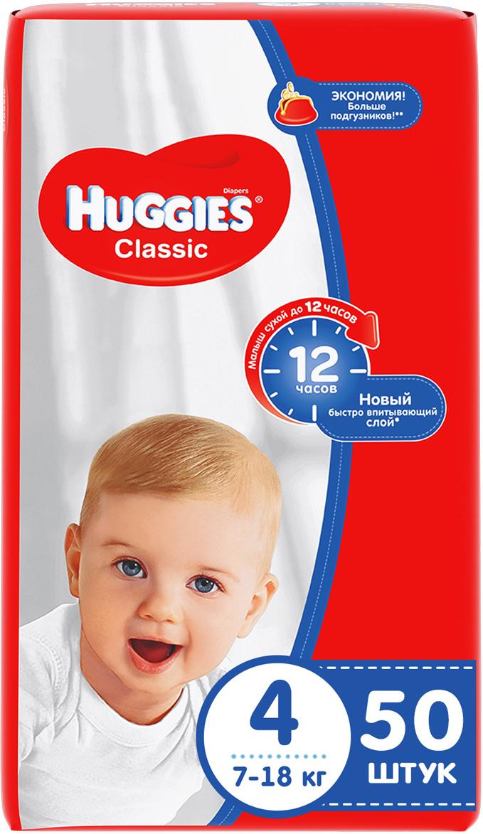 Huggies Подгузники Classic 7-18 кг (размер 4) 50 шт — купить в ...