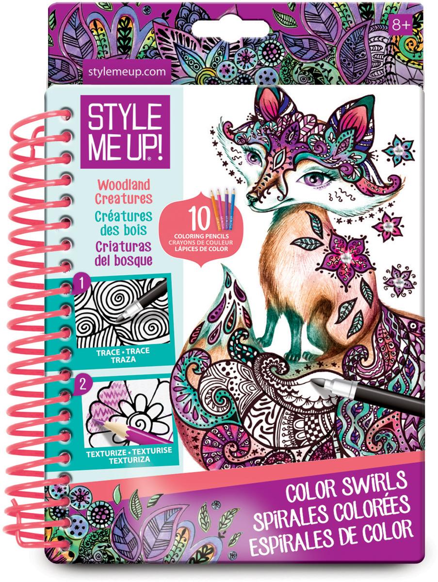 Style Me Up Блокнот Лесные обитатели